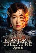 Phantom of the Theatre (2016) Poster #1 Thumbnail