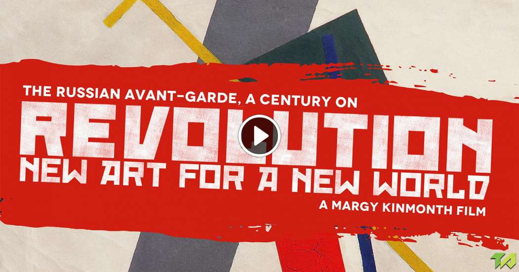 Revolution: New Art for a New World: TV Spot - Experience the Revolution