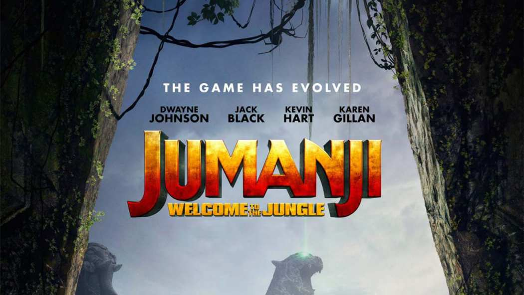 Jumanji: Welcome to the Jungle International Trailer (2017)