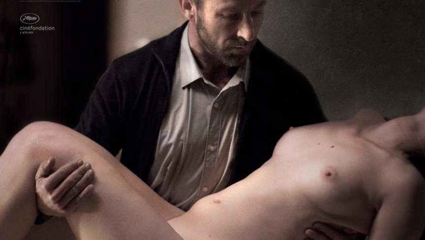 Cannibal Trailer (2014)