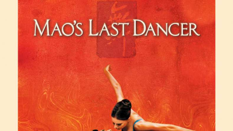 history memory mao s last dancer History biographies i love the richness of this book and the insight into life in mao's china mao's last dancer is an audiobook that i've come back to over.