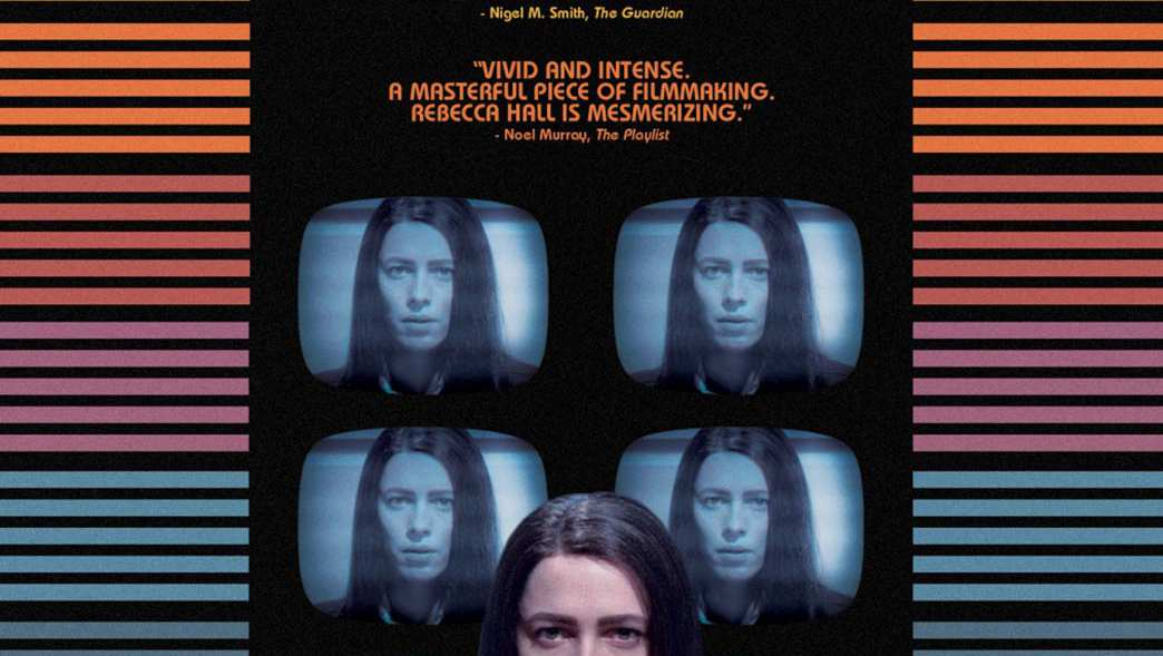 Movie Poster 2019: Christine (2016)