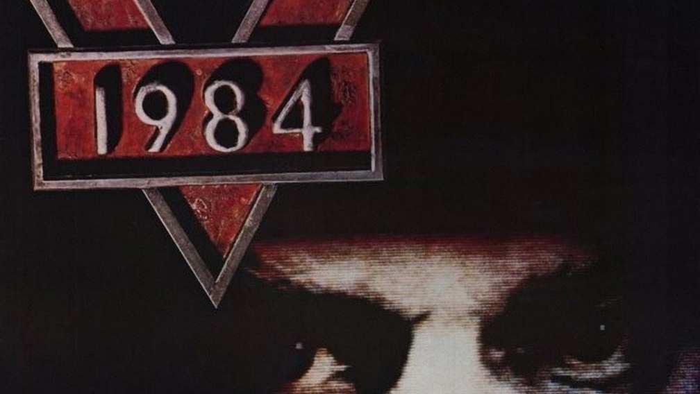 1984 Trailer (1985)