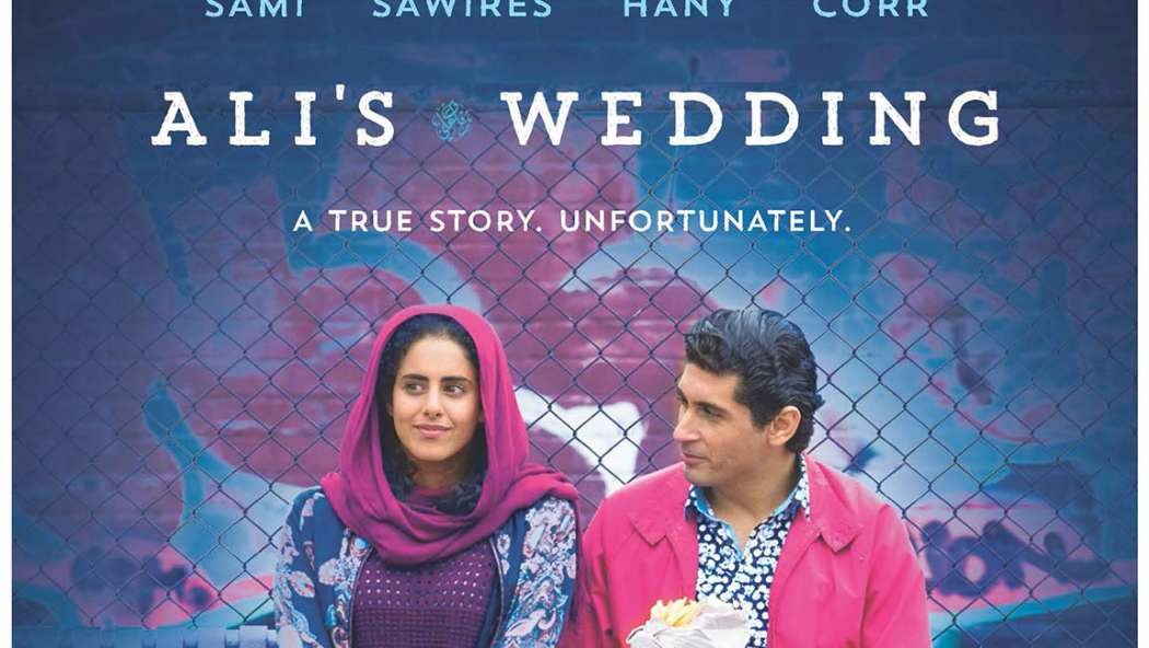 Ali S Wedding.Ali S Wedding Trailer 2017