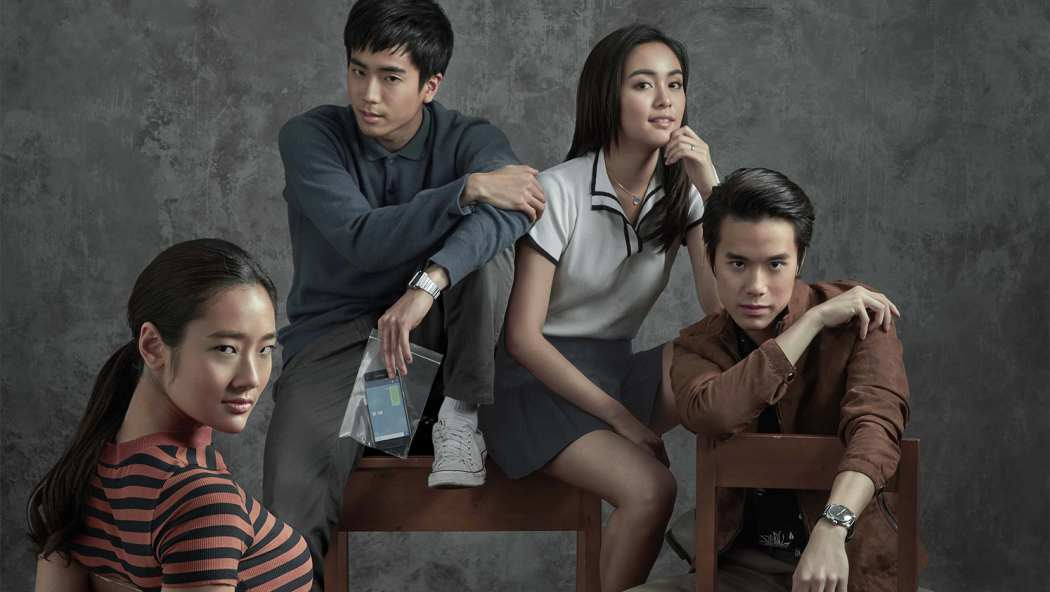 bad genius thai movie download free