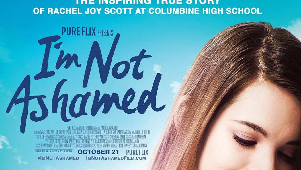 trailer ashamed i not am