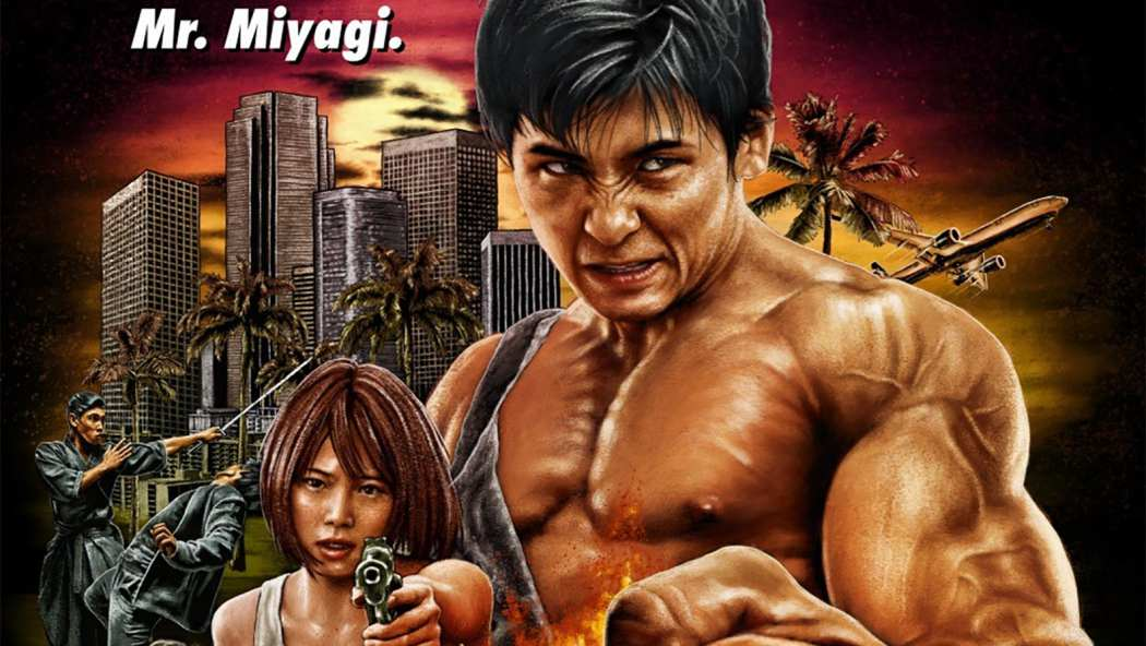Karate Kill Trailer