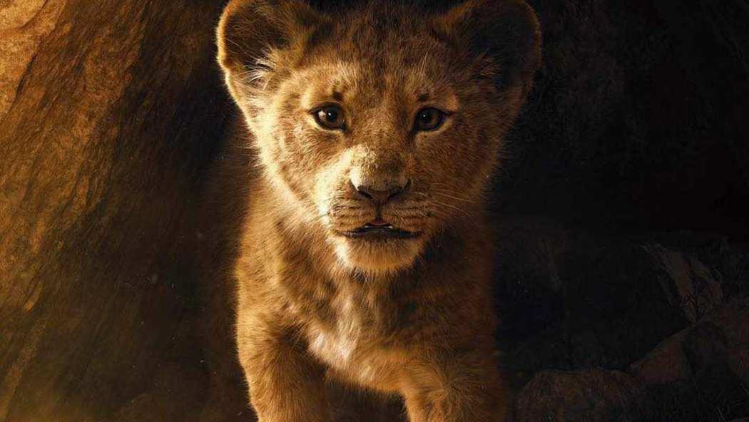The Lion King Teaser Trailer (2019)