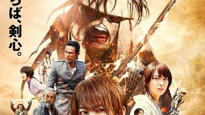 Rurouni Kenshin: Kyoto Inferno Trailer (2014)