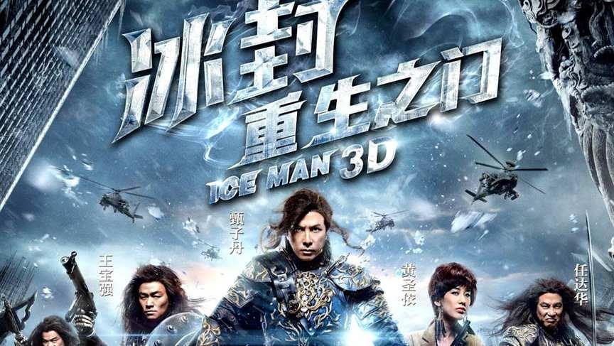 iceman 2014 full movie donnie yen