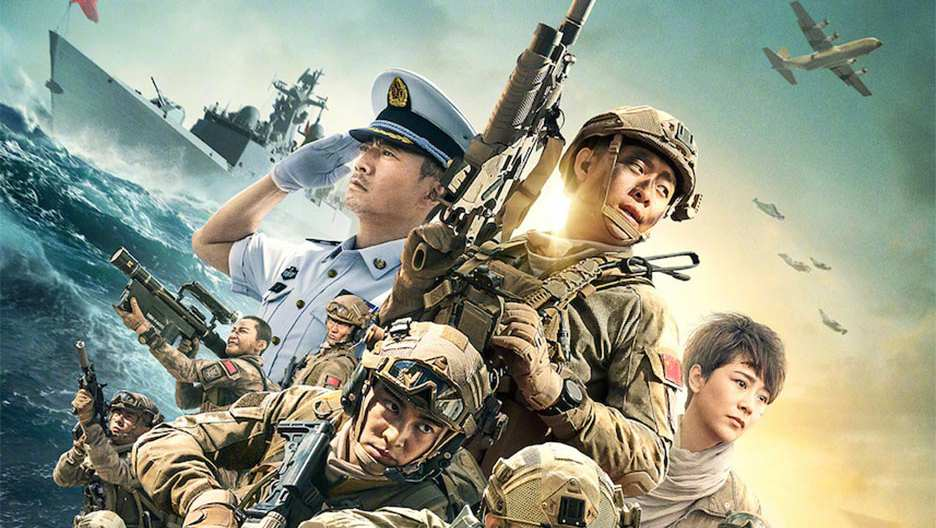 Operation Red Sea Trailer 2018